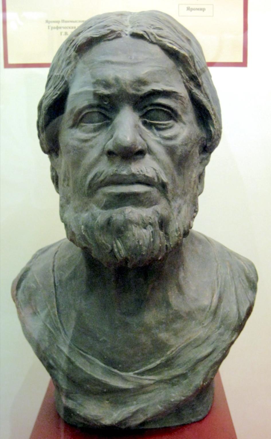 Samuel Komitopul
