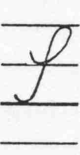 File:Sv-cursive-capital-letter-S-1.jpg - Wikimedia Commons