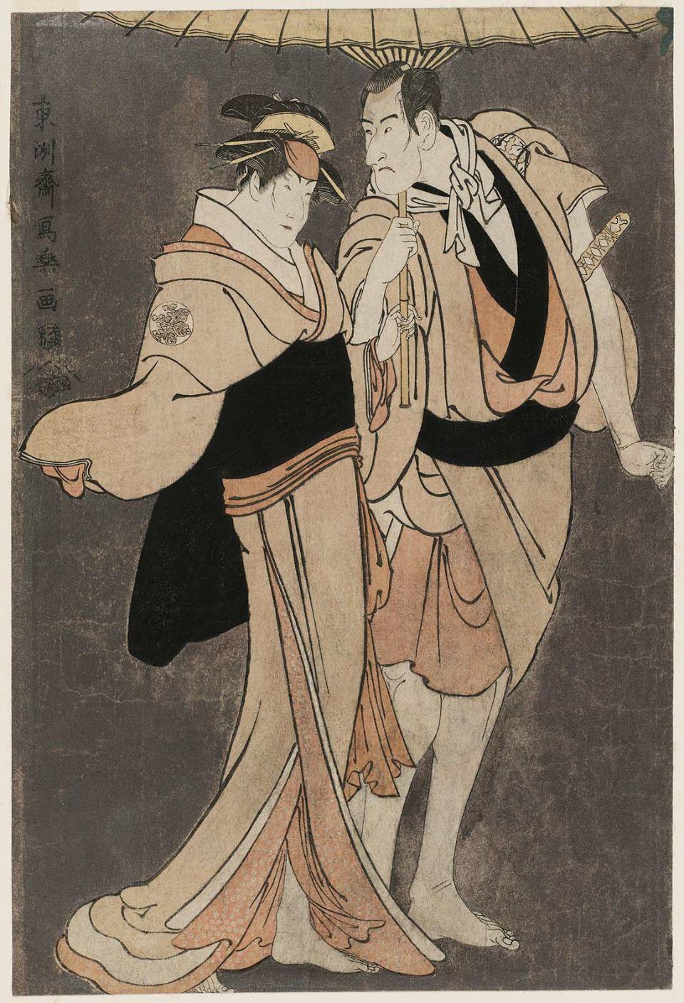 T?sh?sai Sharaku (1794) Ichikawa Komazo III as Kameya Chubei and Nakayama Tomisaburo as Umegawa.jpg