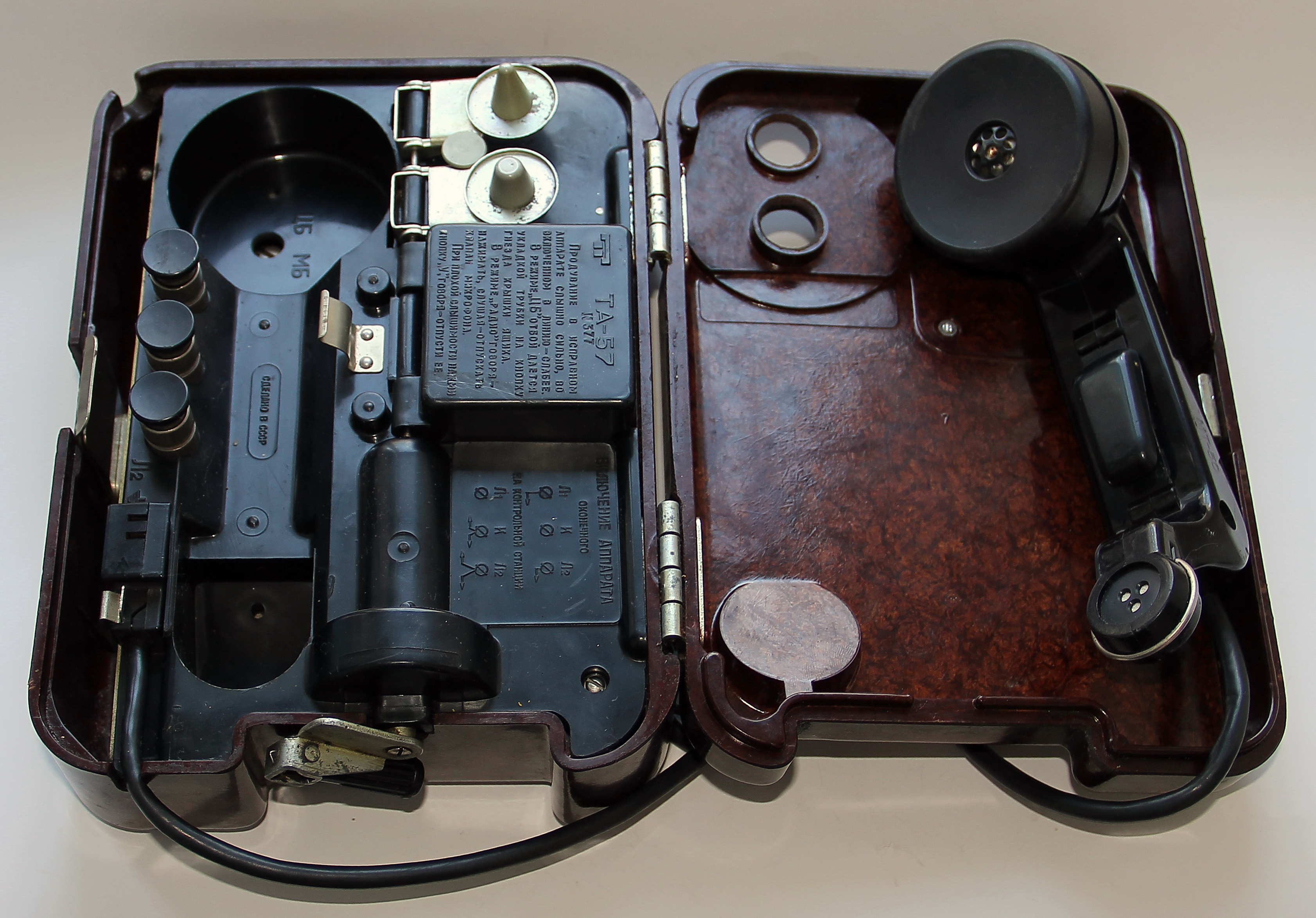 ussian-57fieldtelephone