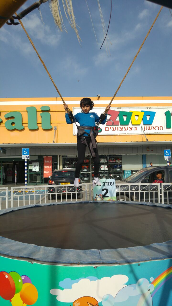Trampoline Bungee IMG 5407.jpg English: Trampoline Bungee in BeerSheba Date 20 April 2016 Source Own work Author הלוחש