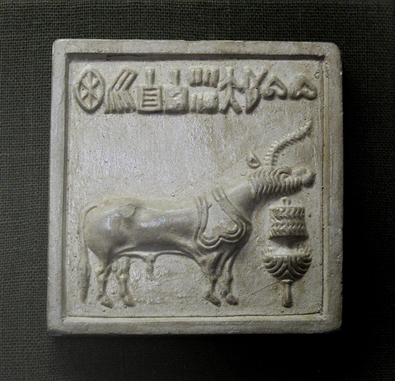 Civilisations mystérieuses de l'Asie Unicorn._Mold_of_Seal%2C_Indus_valley_civilization
