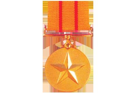 Uttam-yuddh-seva-medal.png