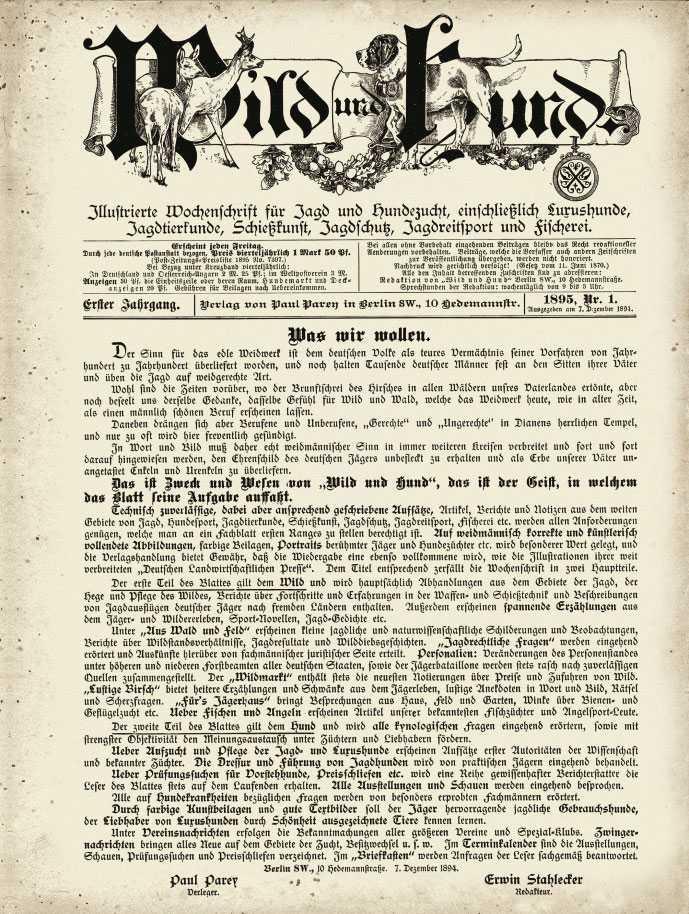 Wild-und-Hund-Erste-Ausgabe-1895.jpg