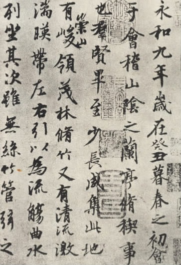 """Preface to the Poems Composed at the Orchid Pavilion"" by Wang Xizhi, written in semi-cursive style XingshuLantingxv.jpg"