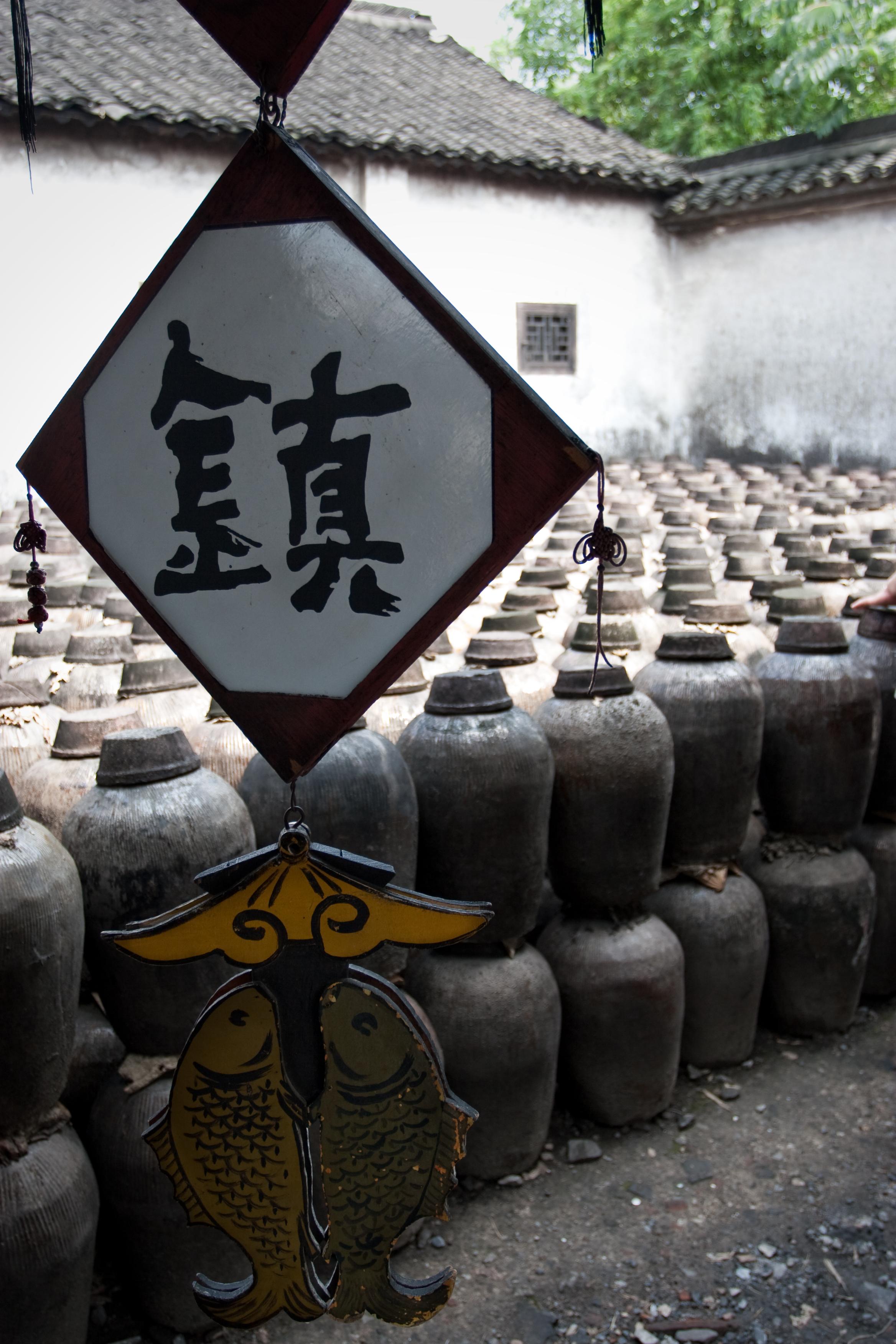 Alcoholic drinks in China - Wikipedia