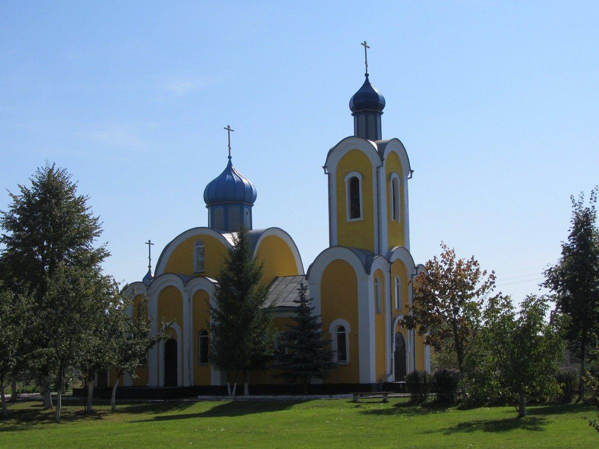 Buda-Kašaljova