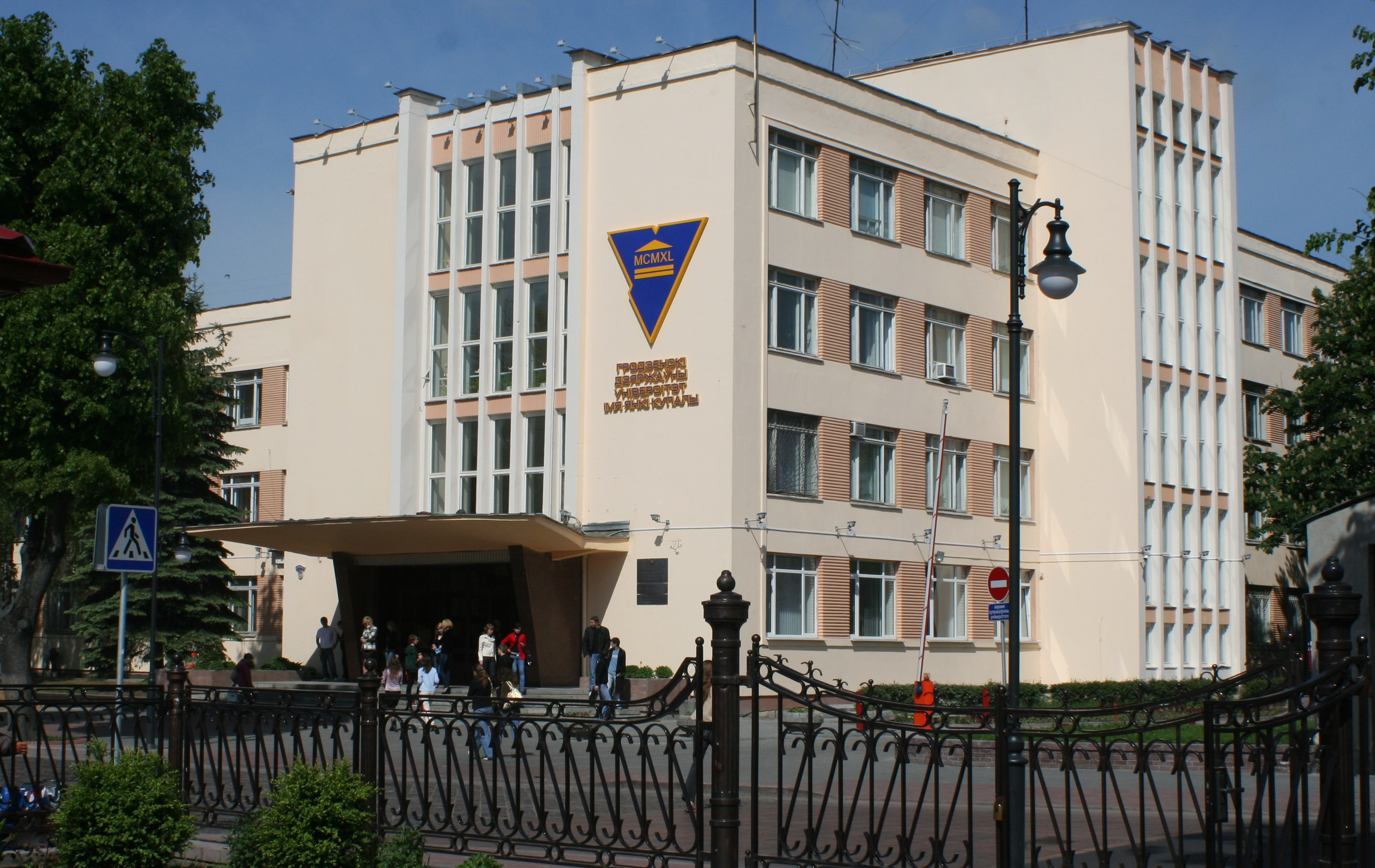 Belarusian State Pedagogical University: History and Faculties