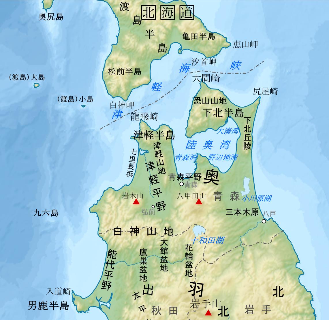平野 三 吉 幾 津軽