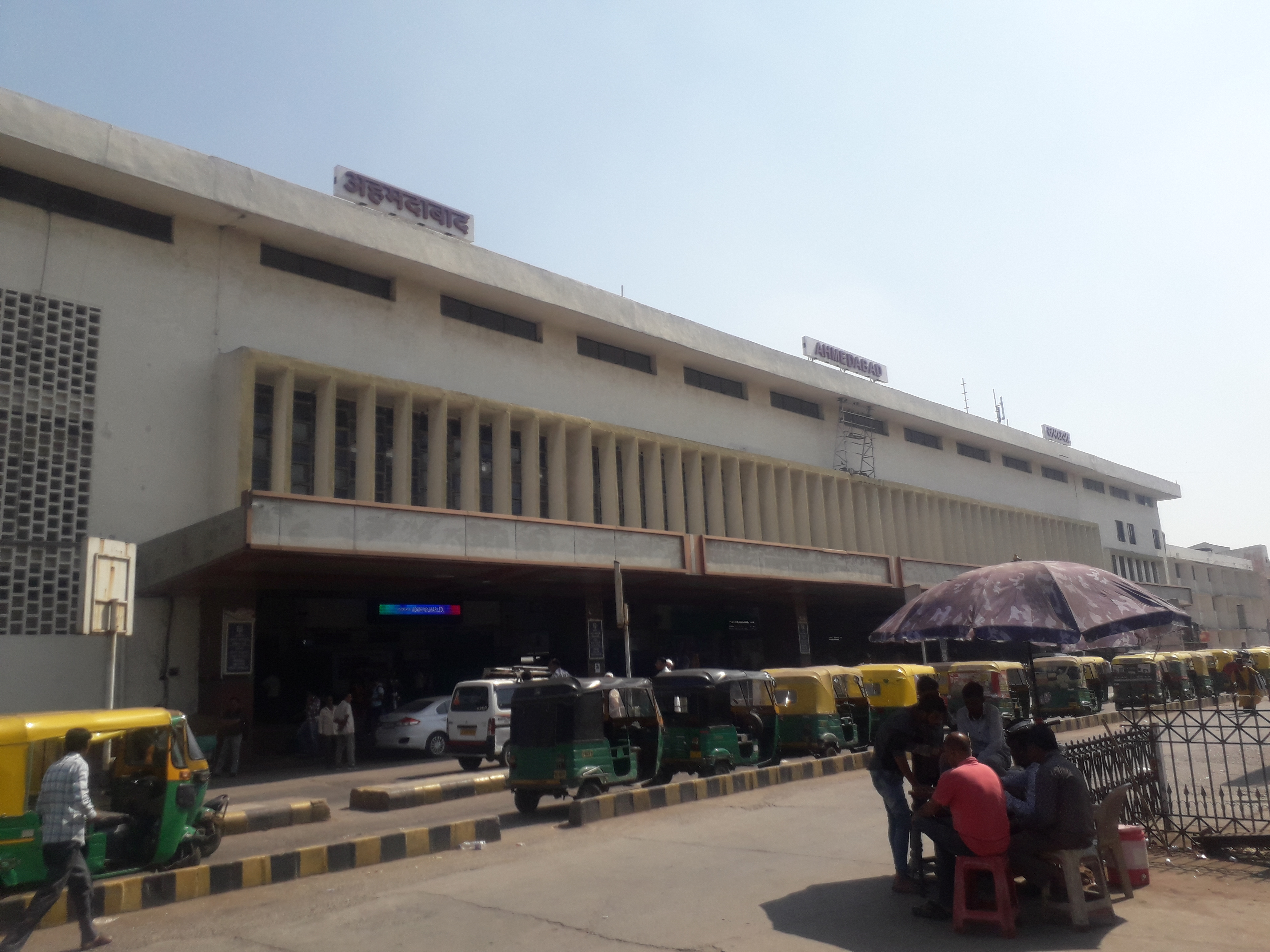 Ahmedabad Junction railway station - Wikipedia