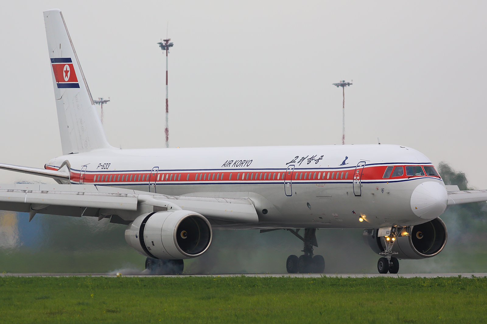 Billedresultat for air koryo fleet