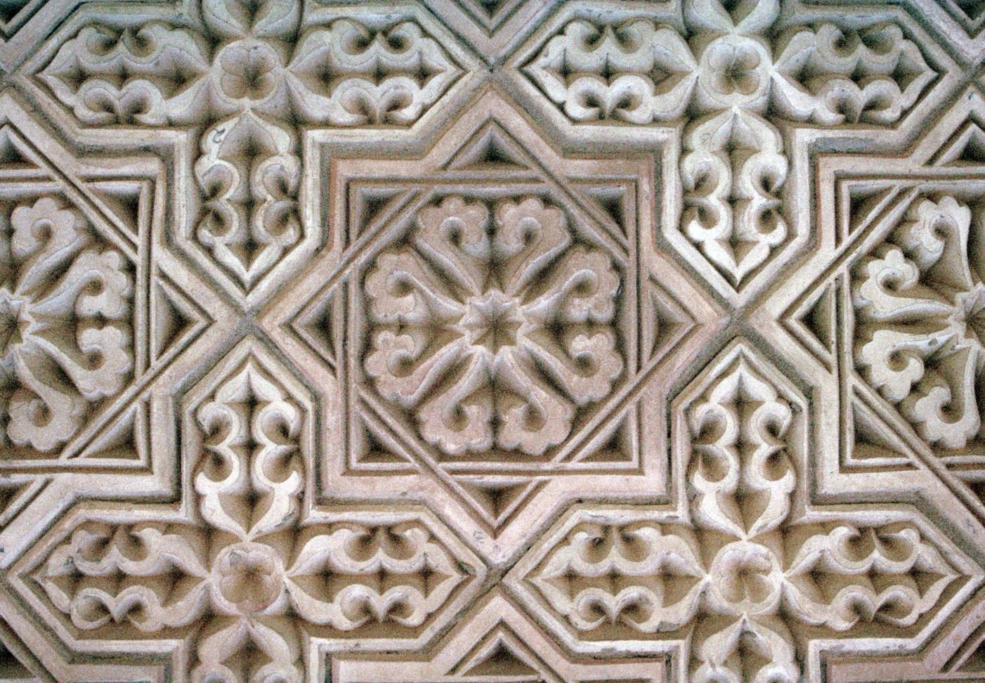 English: Aisha Bibi Tile Detail