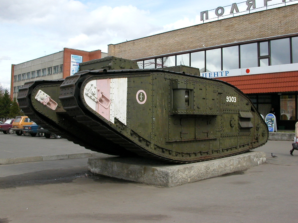 http://upload.wikimedia.org/wikipedia/commons/1/1f/Arkhangelsk_Tank.jpg