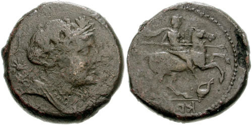 File:Capua Æ Biunx 130018.jpg