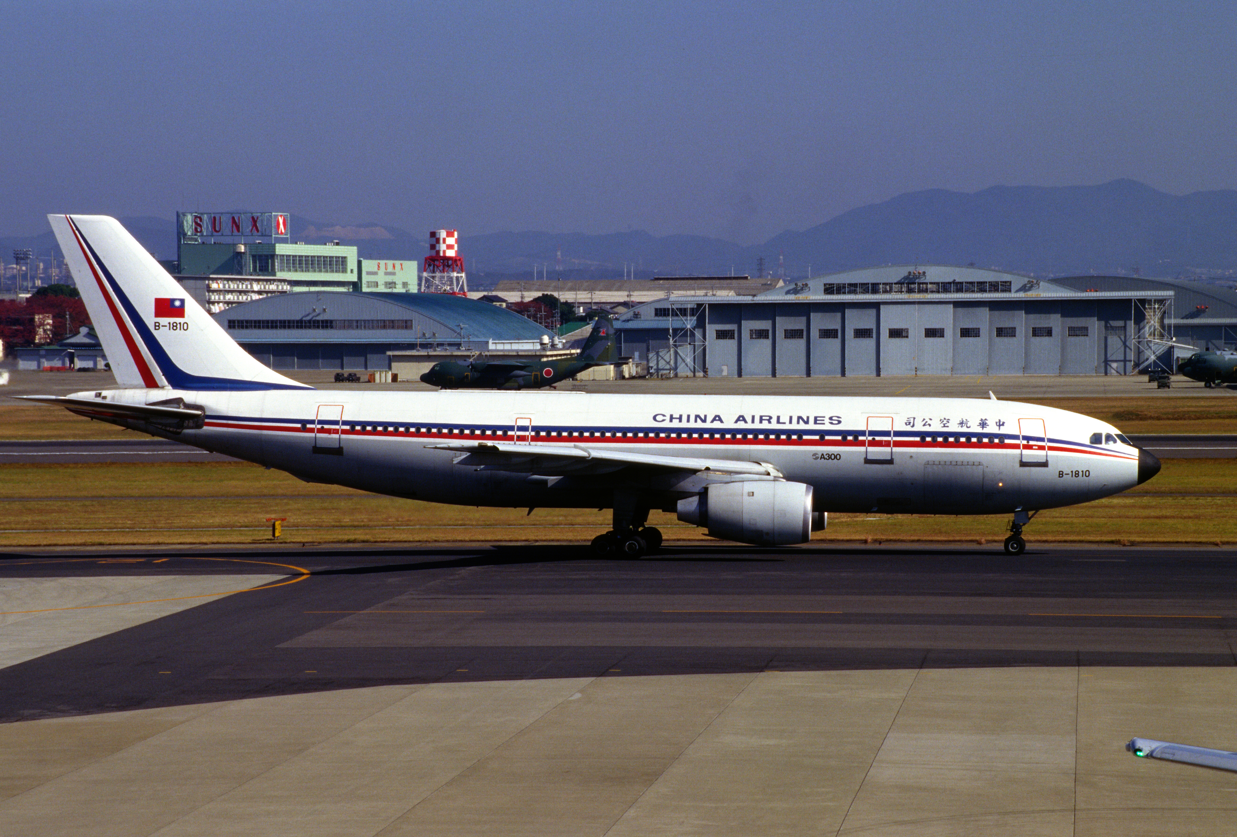 China Airlines Flight 140 - Wikipedia