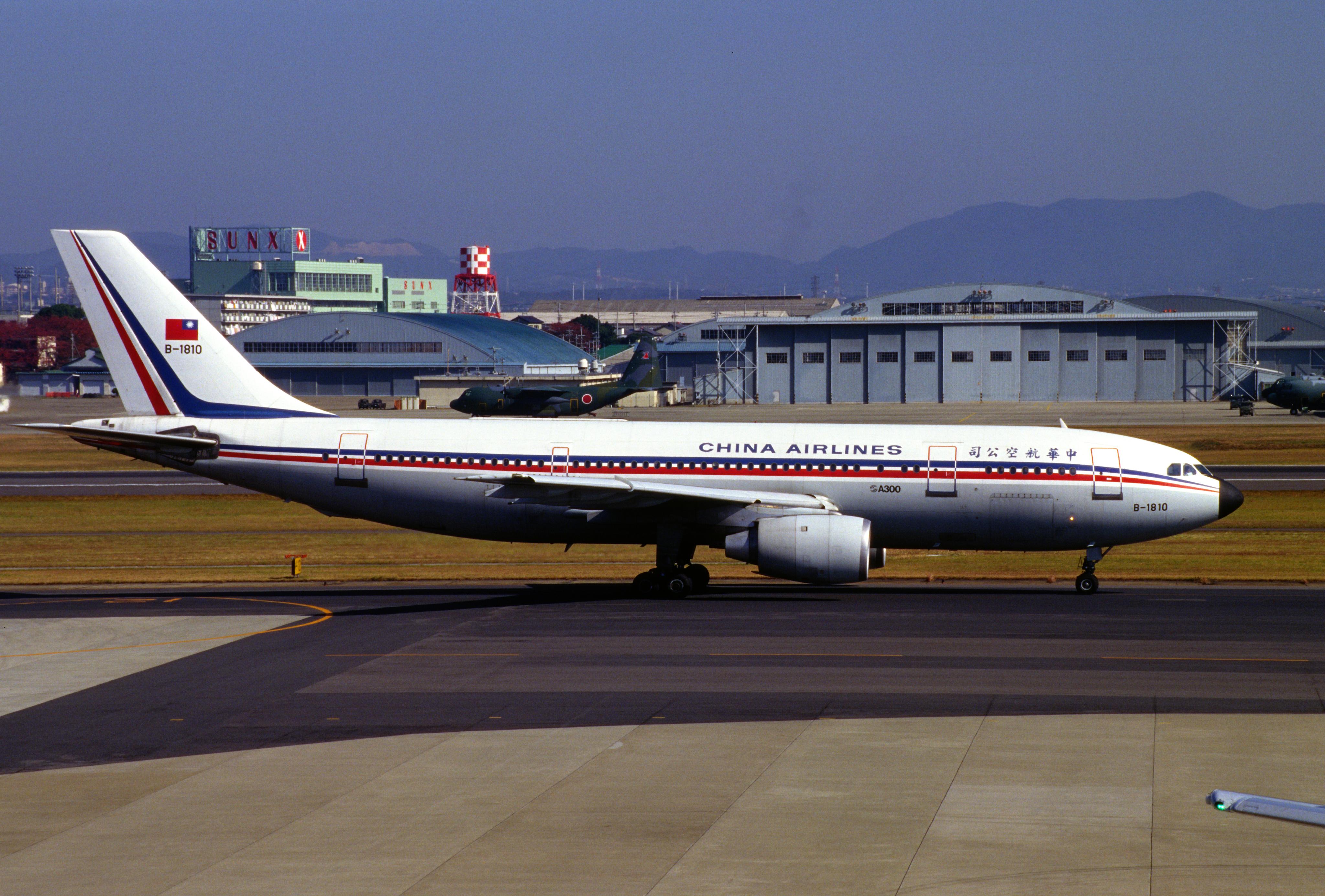 名古屋 空港 事故 中華航空140便墜落事故 - Wikipedia