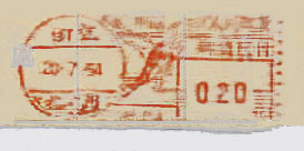 China stamp type CC2.jpg