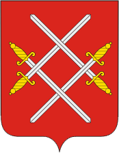 Coat of Arms of Ruza %Moscow oblast%