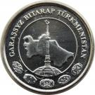 Coin of Turkmenistan 07.jpg
