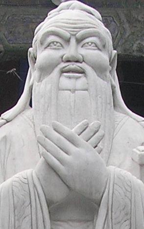 Confucius (cropped).jpg