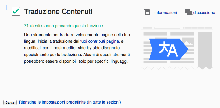 ContentTranslation Beta italian with save button.png