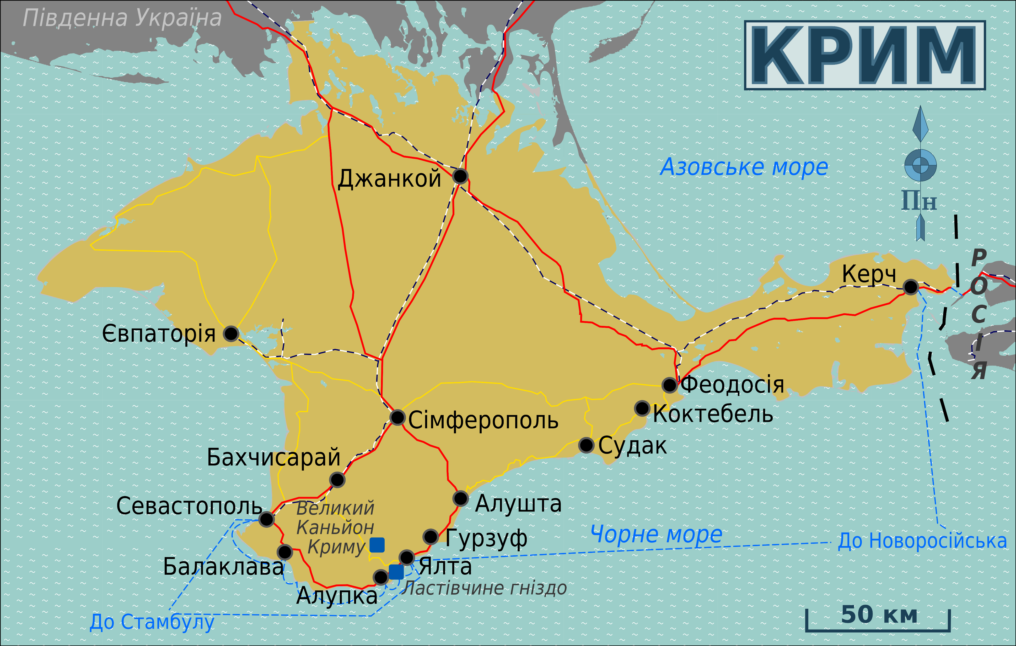 file crimea regions map uk wikimedia mons