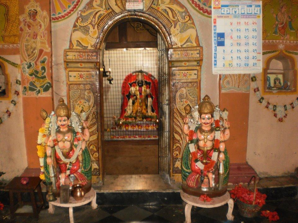 Narayan Dev Dev Narayan Prasana