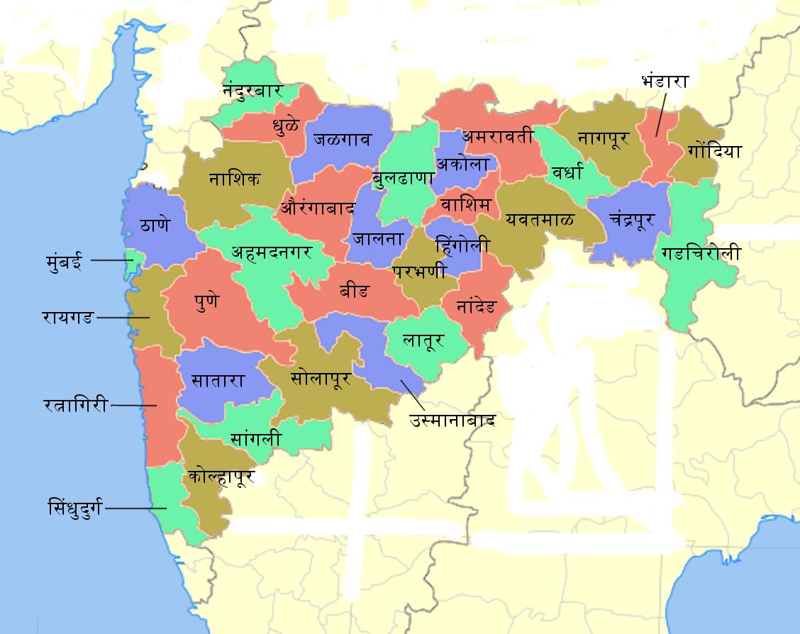 FileDistricts Of Maharashtra Mrpng Wikimedia Commons - World map image in marathi