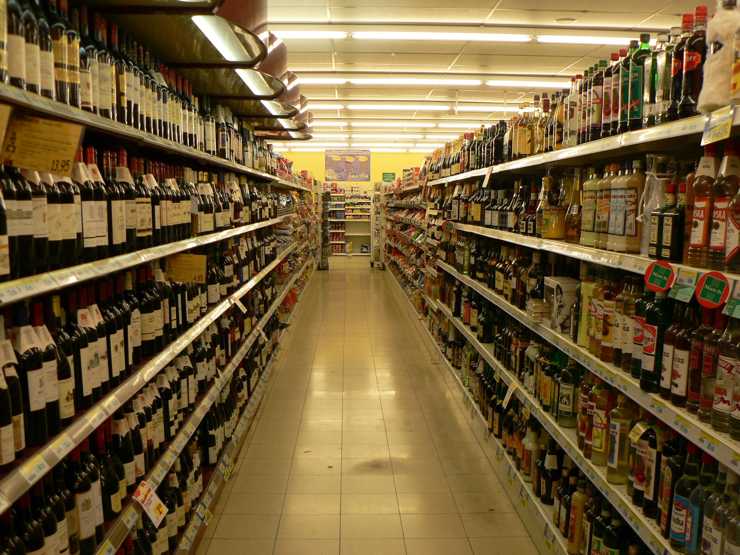 0fff4a760494 Супермаркет — Википедия
