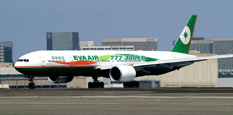 Boeing 777 de Eva Air