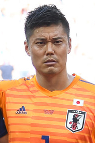 Image illustrative de l'article Eiji Kawashima