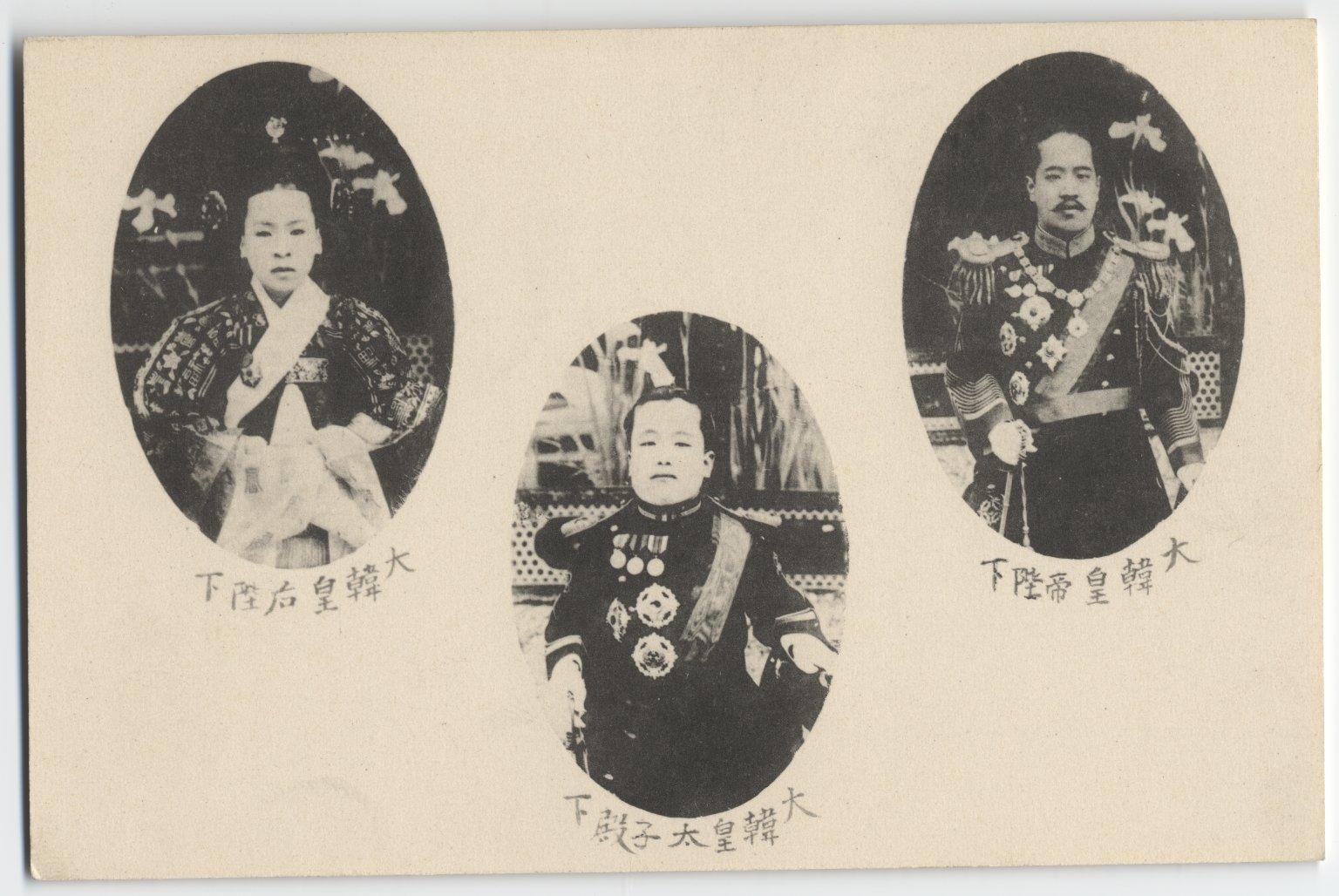 File:Emperor, Queen and Crown Prince of Korea (4096161892