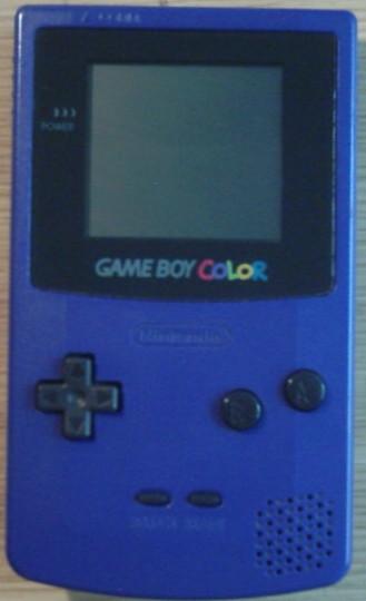 File:Gameboycolor.jpg