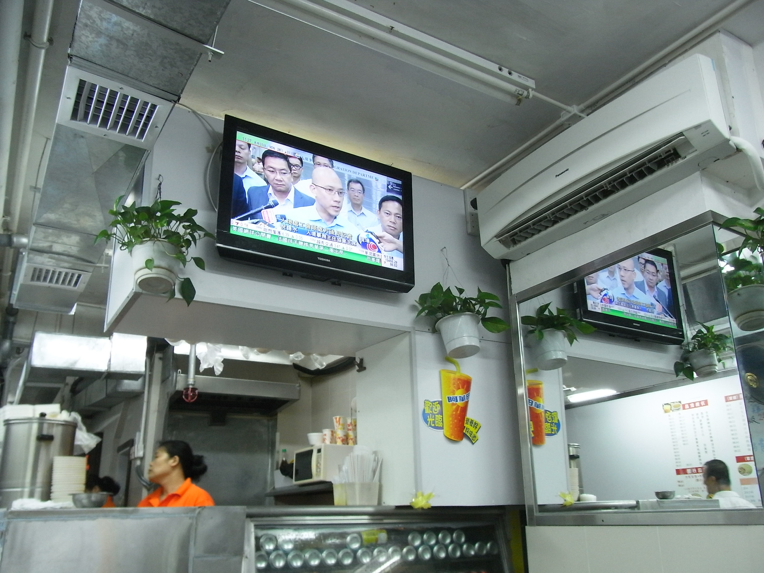 File hk sheung wan jervois street fast food restaurant interior tv news counter ceiling aug 2012 Kitchen design for fast food restaurant
