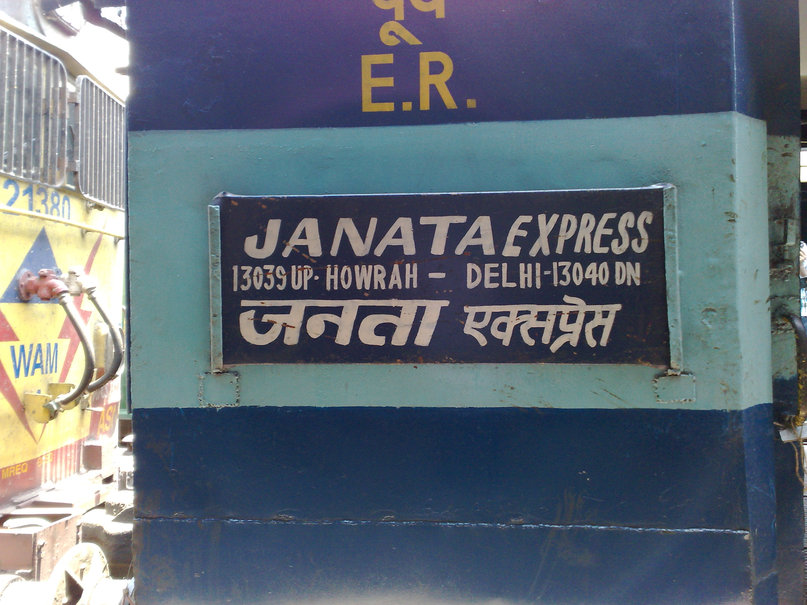 Howrah Delhi Janata Express - Wikipedia