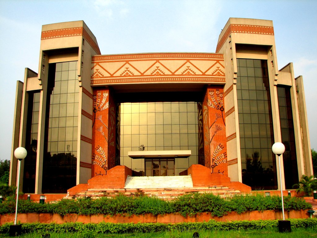 Image Result For Iims