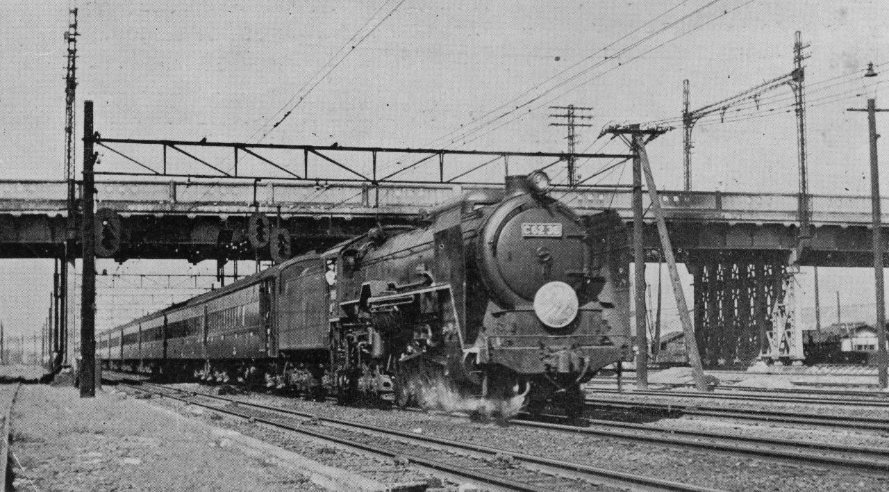 "JNR C62 36 ""Tsubame"" - The Tokyo to Osaka Line: A history #1"