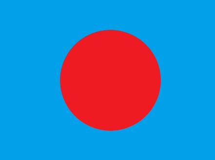 Image result for janamukti flag
