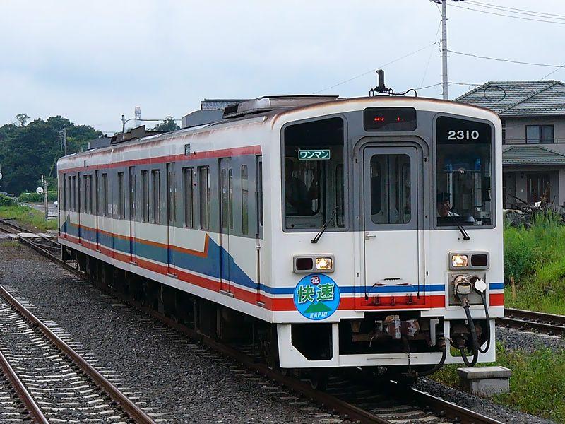 https://upload.wikimedia.org/wikipedia/commons/1/1f/Kanto-rail_dc2300.jpg
