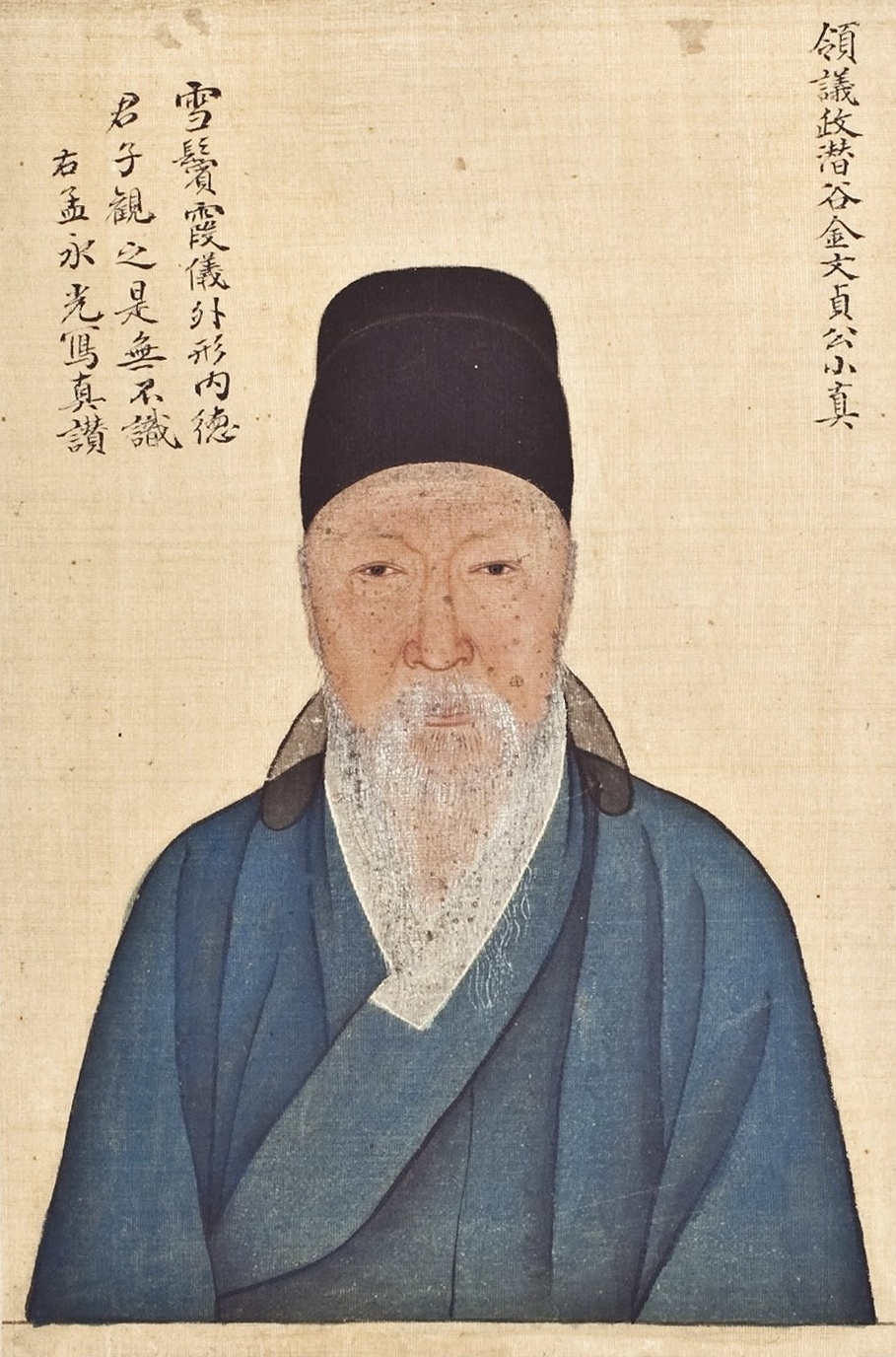 Portrait of Kim Yuk gimyug (1570-1658) an early Silhak philosopher of the Joseon Dynasty Kim Yuk 02.jpg