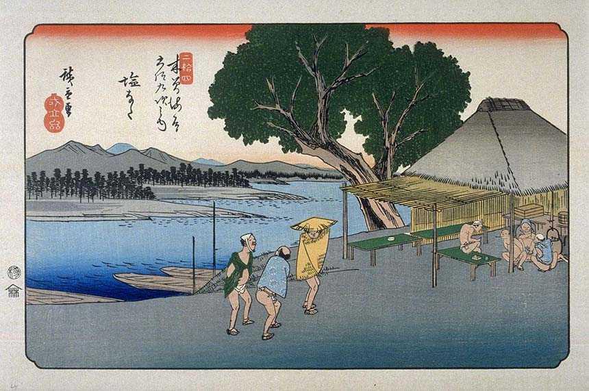 Shionada-shuku