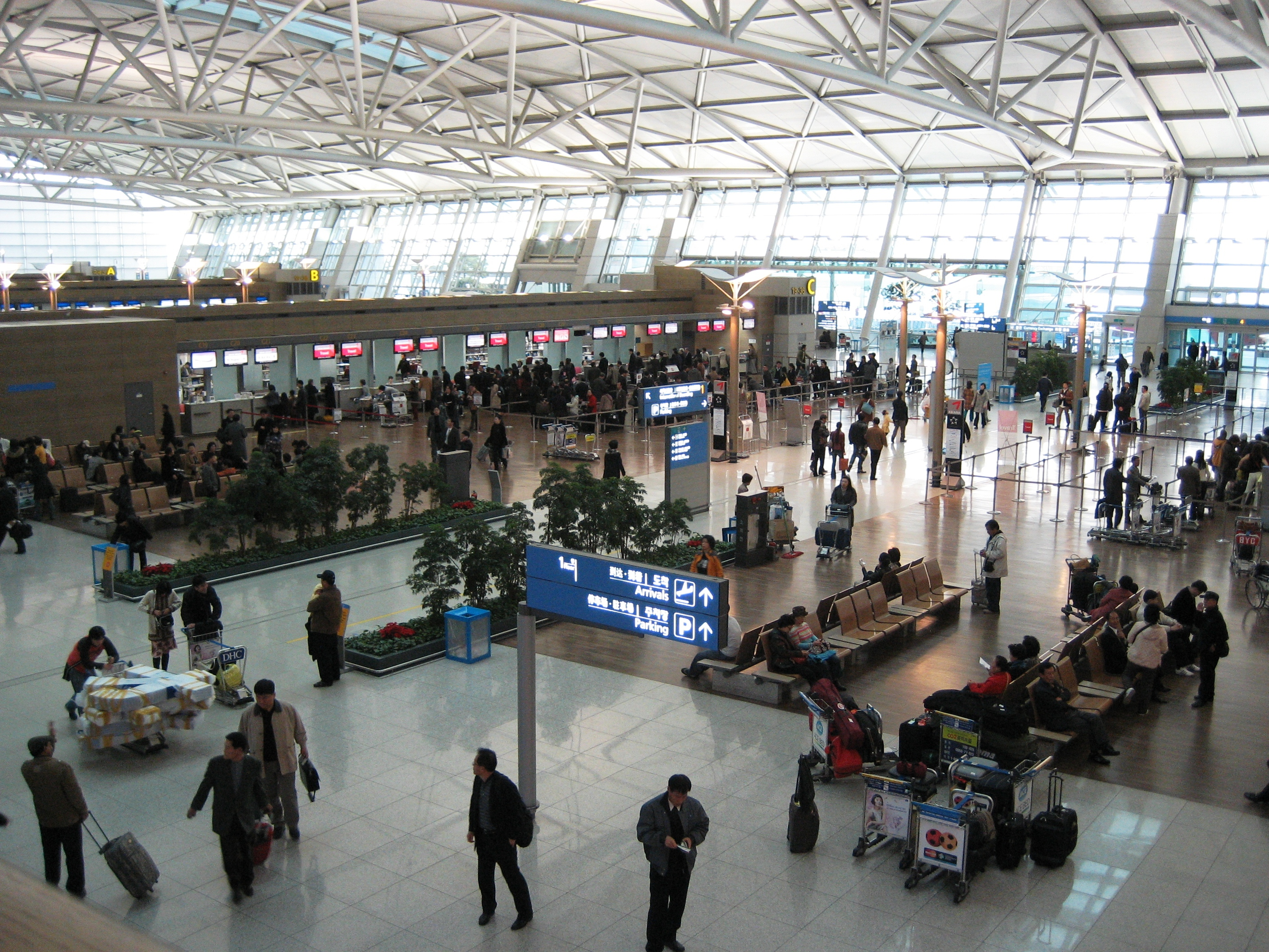 south korea airport 2 - photo #25