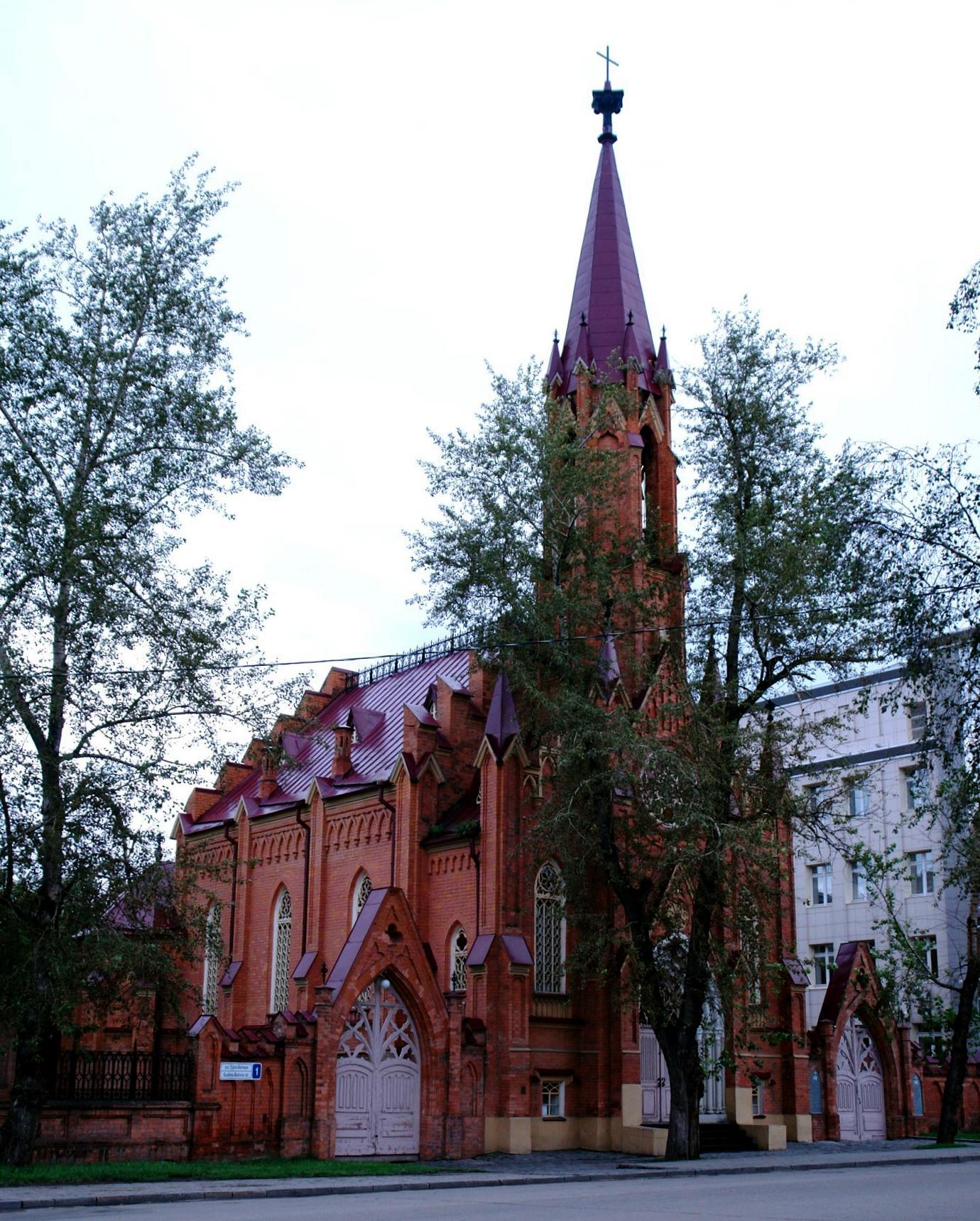 polnische kirche in irkutsk wikipedia. Black Bedroom Furniture Sets. Home Design Ideas