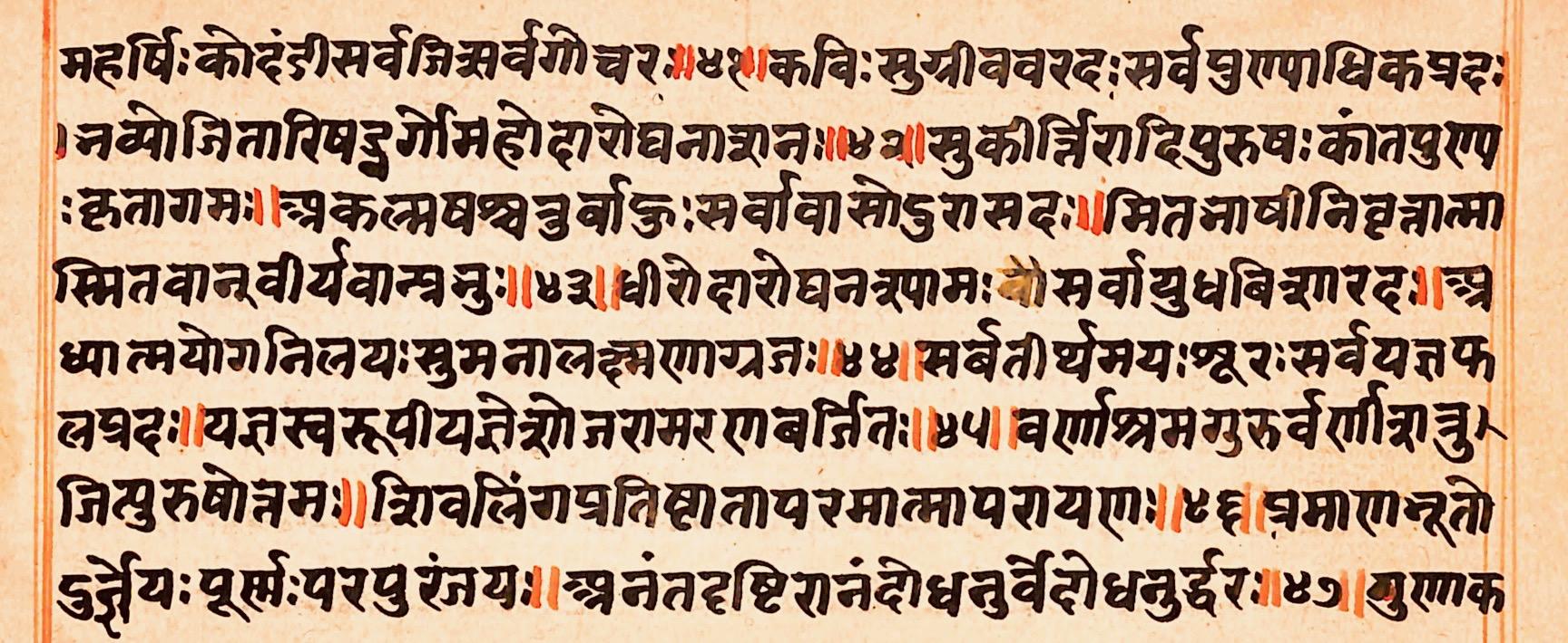 18 Puranas In Tamil Pdf