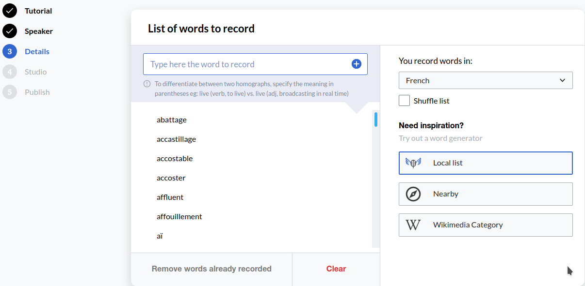 Screenshot of many words to record on Lingua Libre