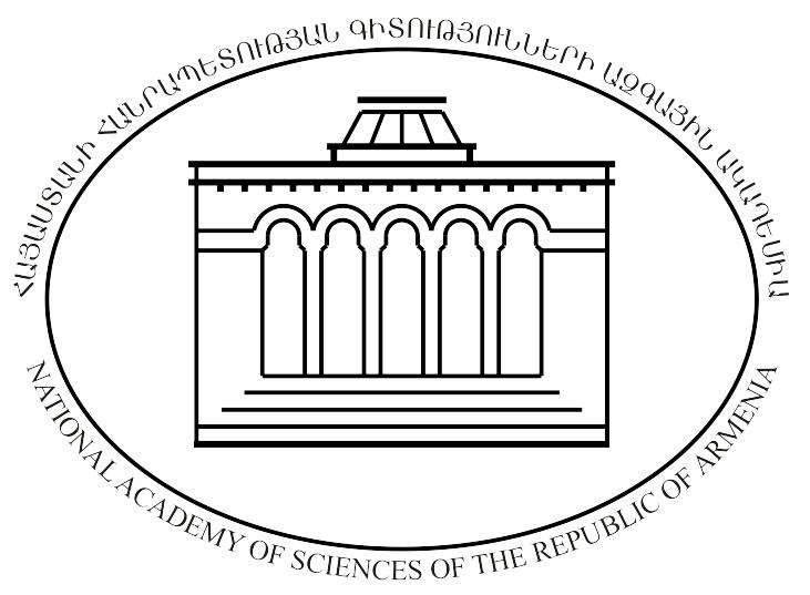 """Vaizdo rezultatas pagal užklausą """"National Academy of Sciences of the Republic of Armenia (NAS RA) logo"""""""