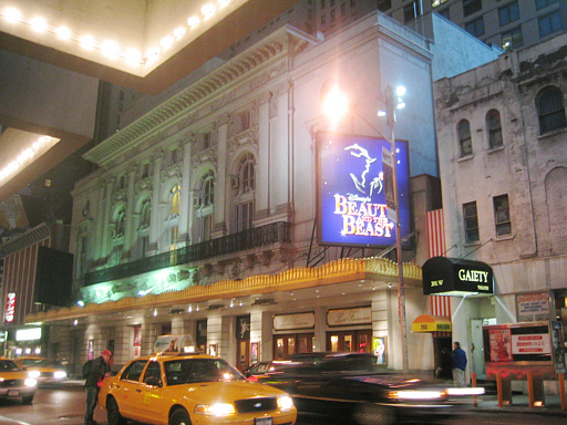 File Lunt Fontanne Theatre Nyc 2003 Jpg Wikimedia Commons