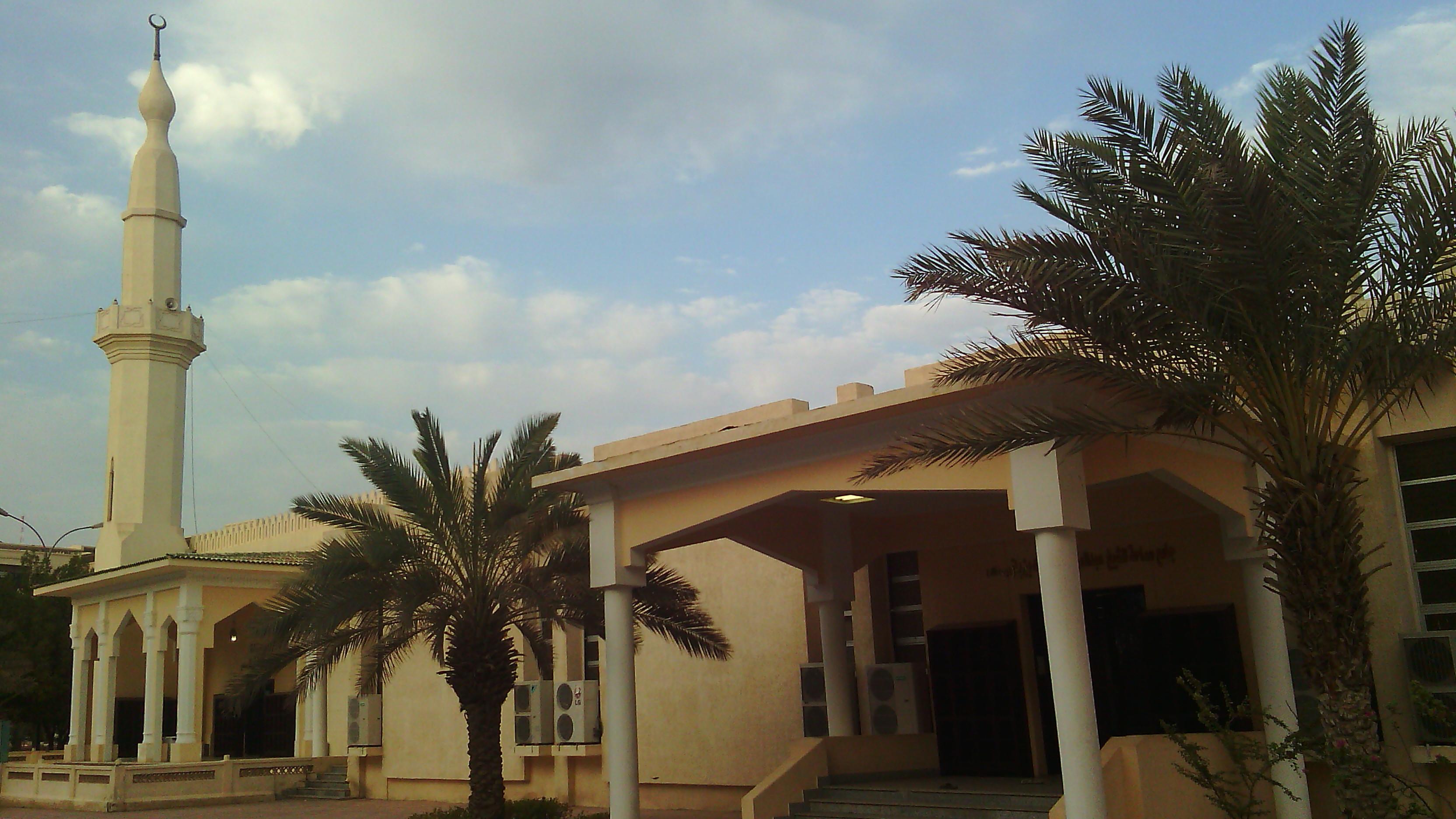 FileMasjid Abdul Aziz Bin Abdullah Baz Universitas Islam Madinah 3