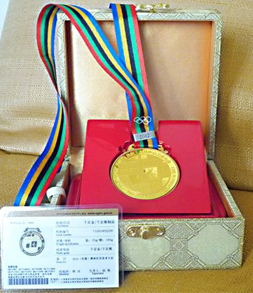 Archivo:Medalla de Oro Londres 2012.jpg Wikipedia, la