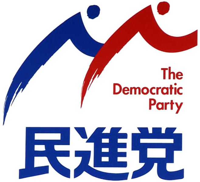 Minshinto Logo